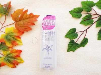 Hatomugi Skin Conditioner