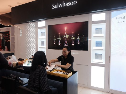 Sulwhasoo Facial Treatment Cabin