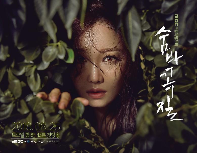 Drama Korea yang Tayang di Bulan Agustus