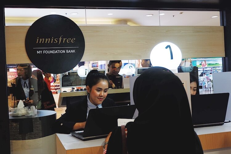 Innisfree My Foundation Bank