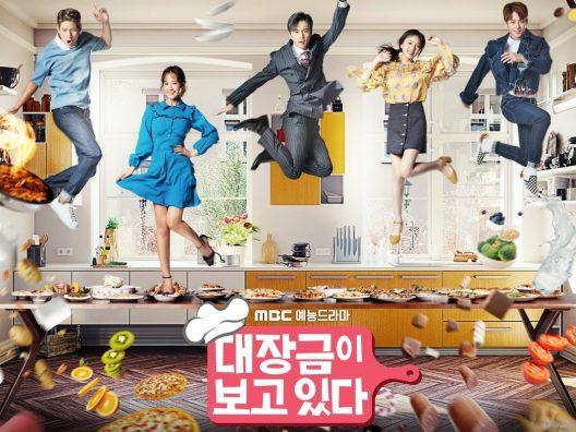 drama korea oktober 2018