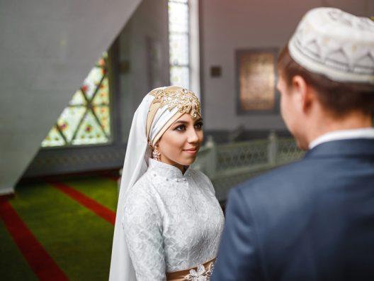 Menikah Secara Sederhana