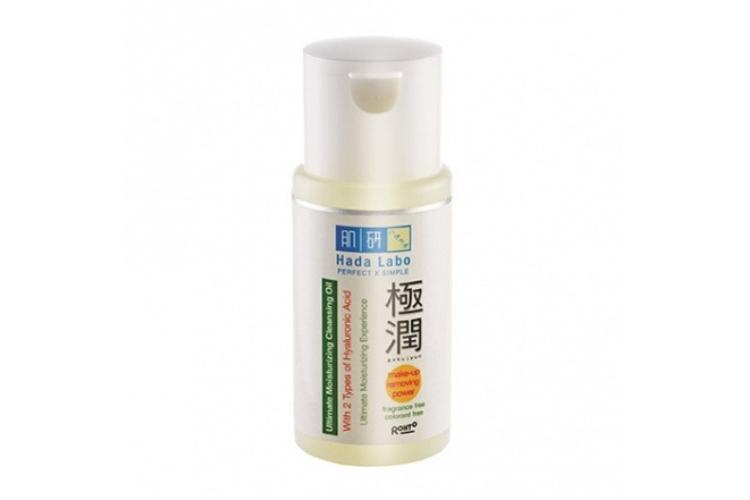 Cleansing Oil dari Brand Jepang
