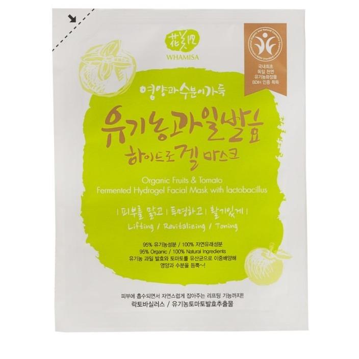 WHAMISA Organic Fruit Hydrogel Mask