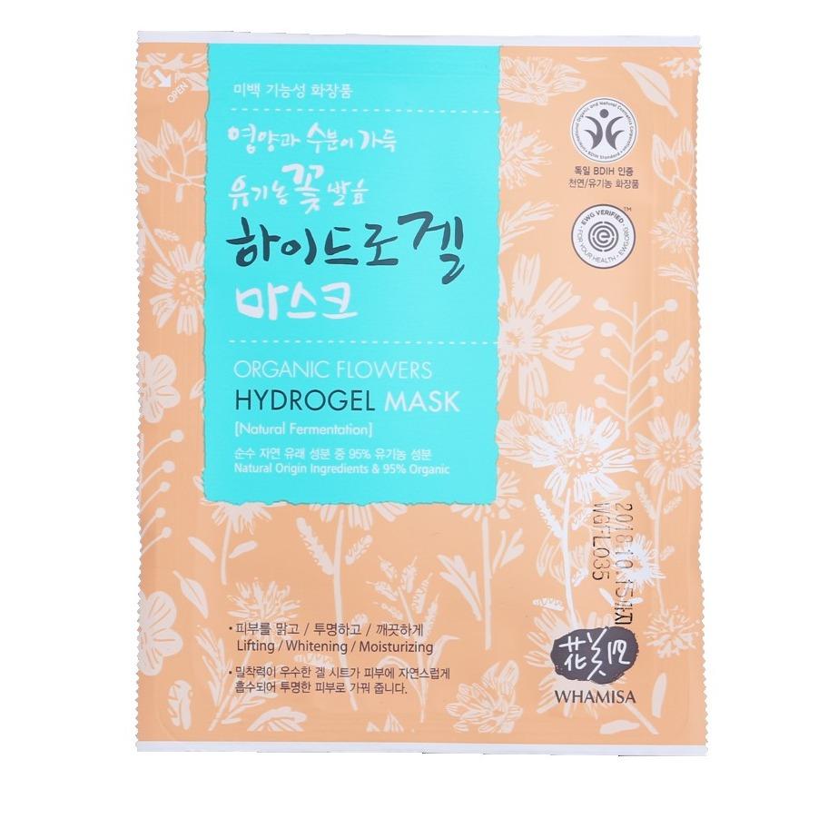 WHAMISA Organic Flower Hydrogel Mask