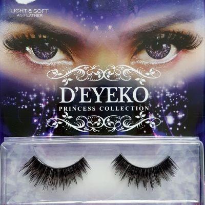Deyeko Magic Eye
