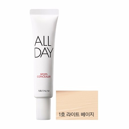 ARITAUM All Day Spots Concealer
