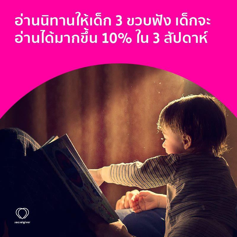 49476353_2390246404383116_8109543526439583744_n (1)