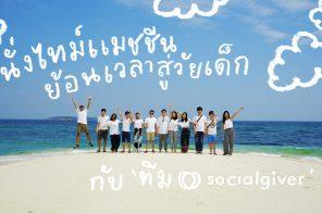 SEP02432-copy