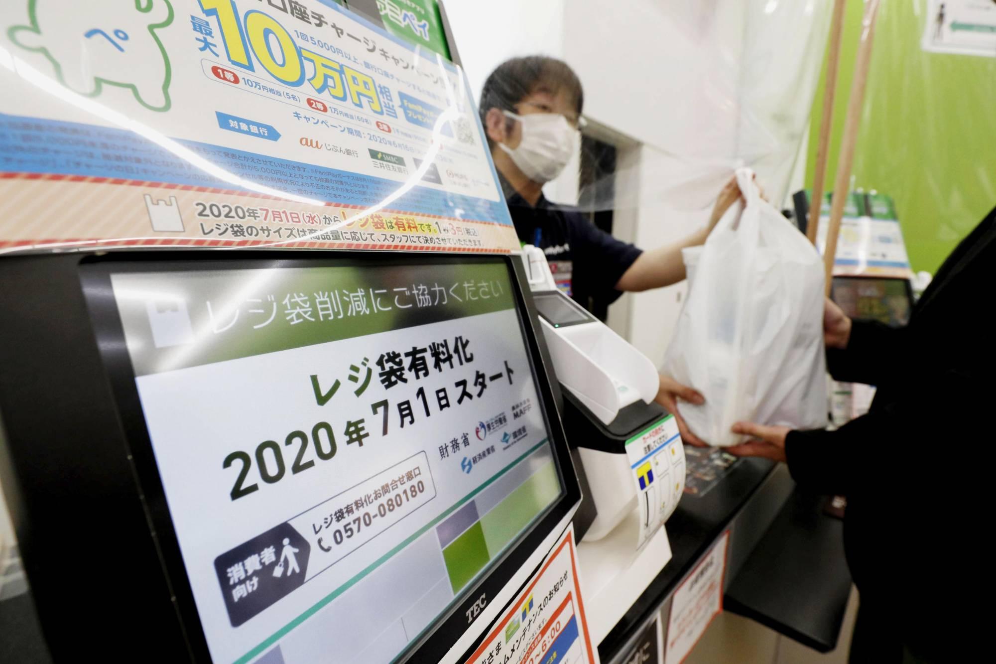 Image : Japan Times