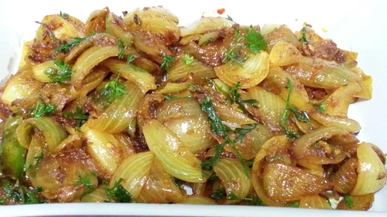 Kande Ki Sabji (Onion Sabji)