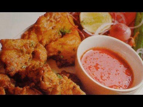 Fish pakora / Fish fritters