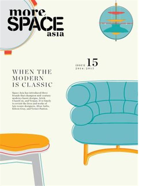 Issue 15 | More Space Magazine