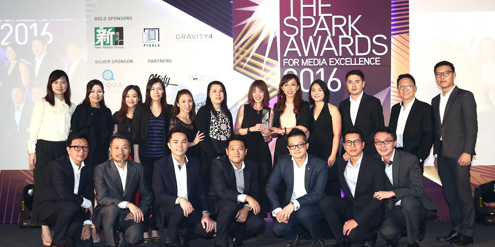 The Spark Awards 2017