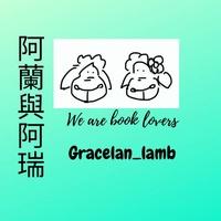 Gracelan_Lamb