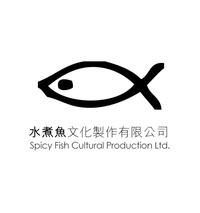 水煮魚文化