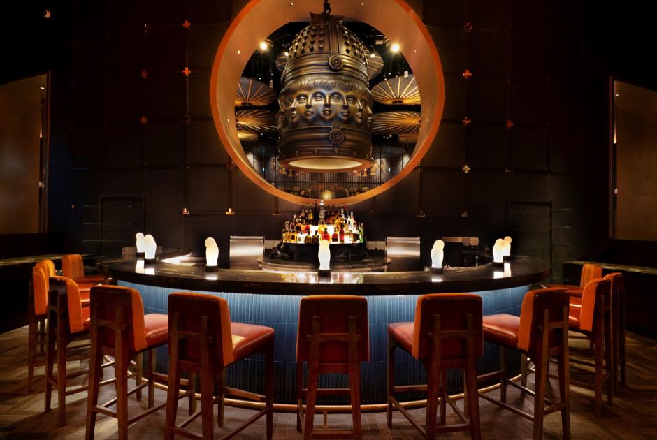 KOMA bar