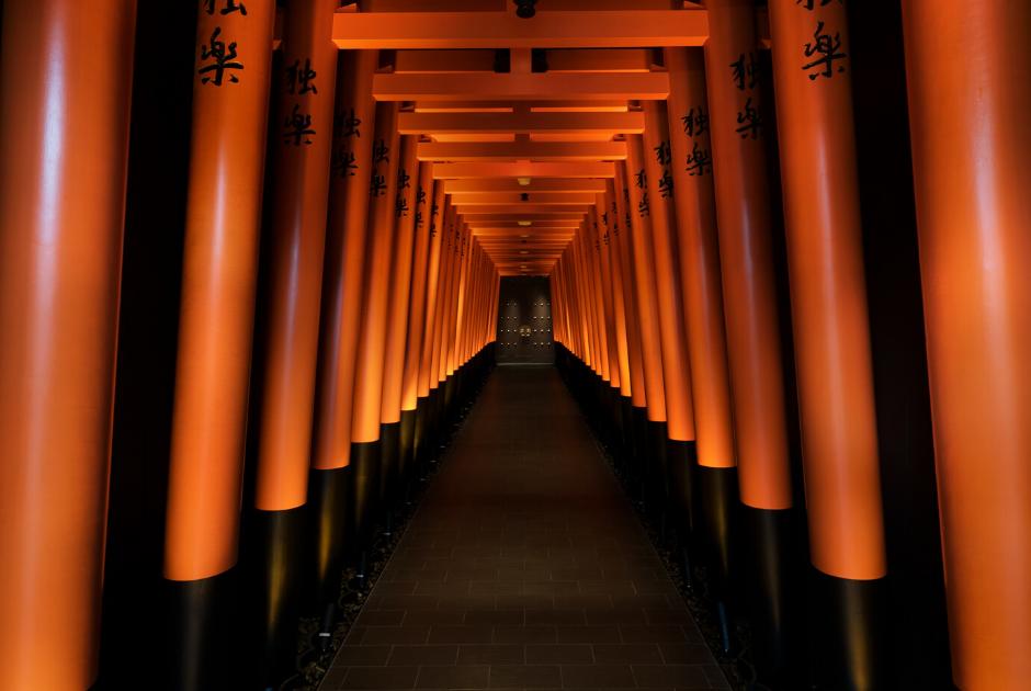 KOMA passageway