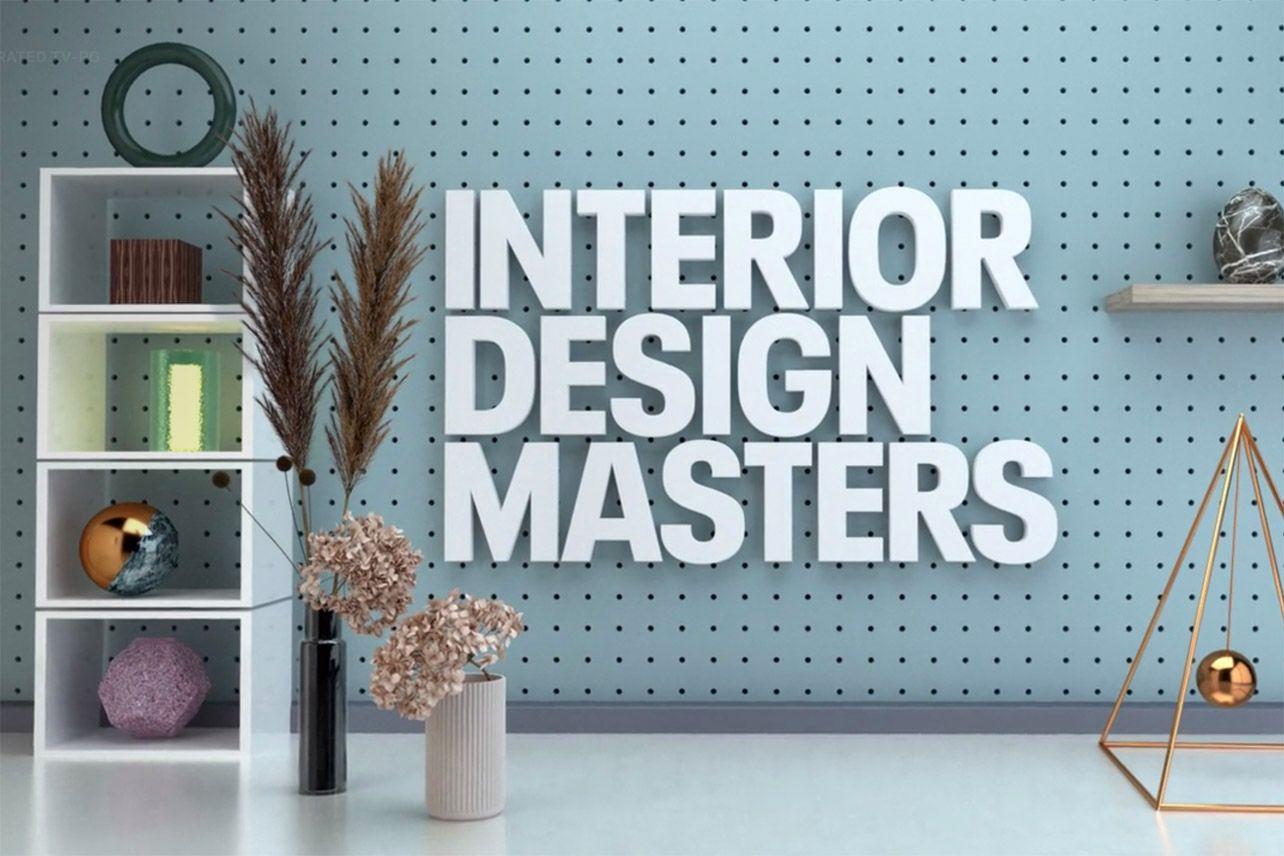 squarerooms-netflix-interior-design-masters-logo-storage-desk-pegboard