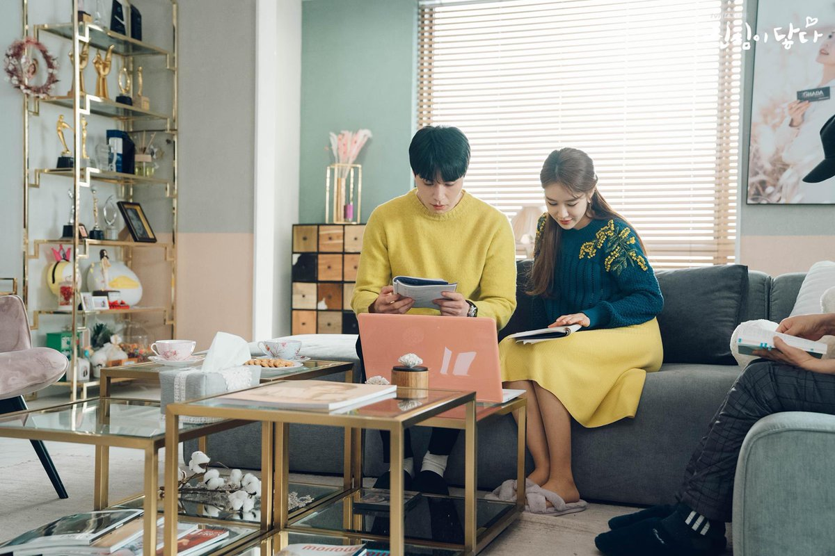 squarerooms-touch-your-heart-korean-drama-home-interior-design