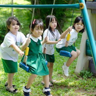Kinderland Preschool – Bona Vista