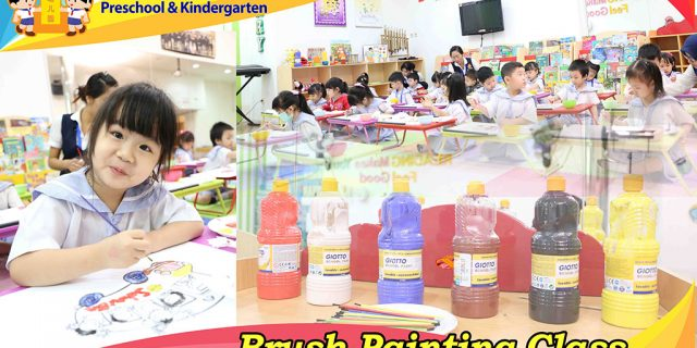 Gracious Preschool & Kindergarten