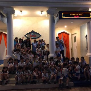 Town for Kids Preschool – Pluit
