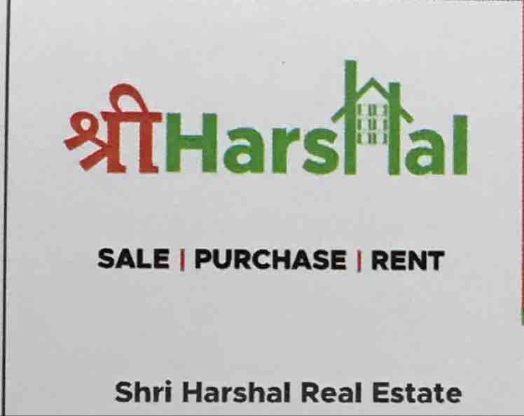 Shri Harshal Real Estate