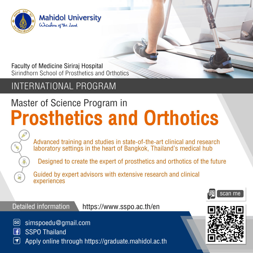 M.Sc_.-in-Prosthetics-and-Orthotics-01-10-2020-1