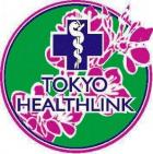 http://www.tokyohealthlink.net