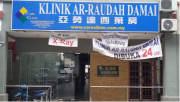 Klinik Ar-Raudah Damai