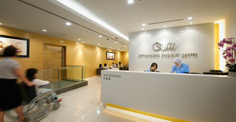 Quill Orthopaedic Specialist Centre