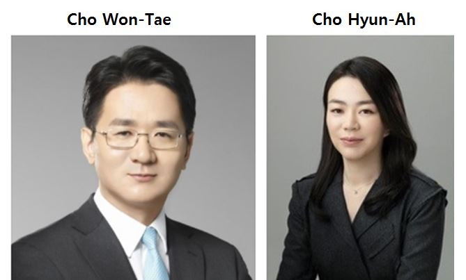 Chowontae