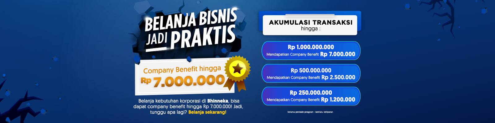 Program Reward