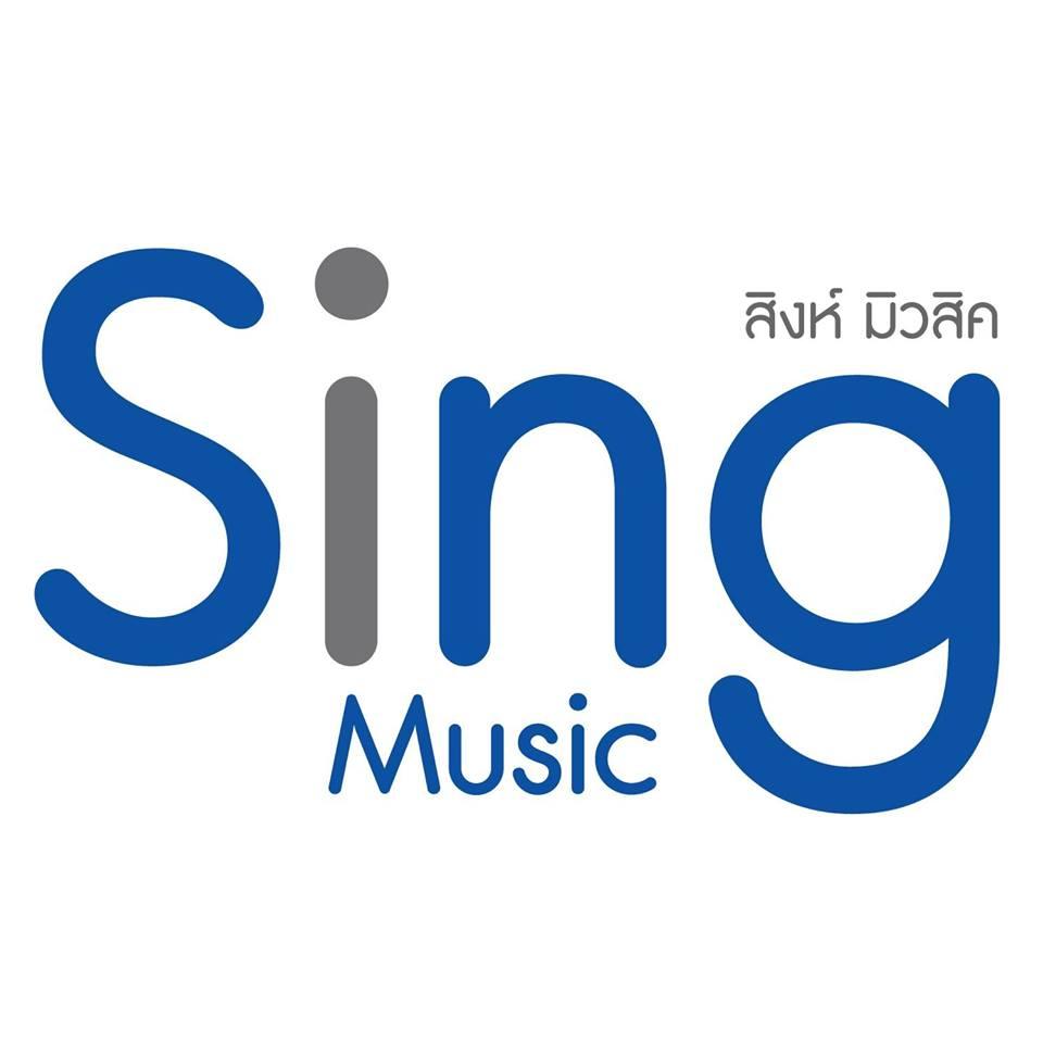 sing_music