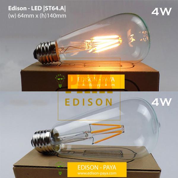 Bóng Led giả Edison ST64-4W