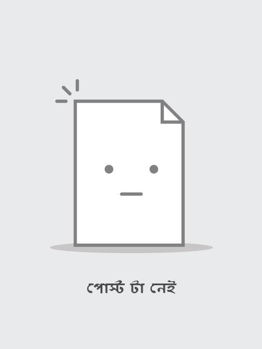 NV ভিডিও - ShareChat