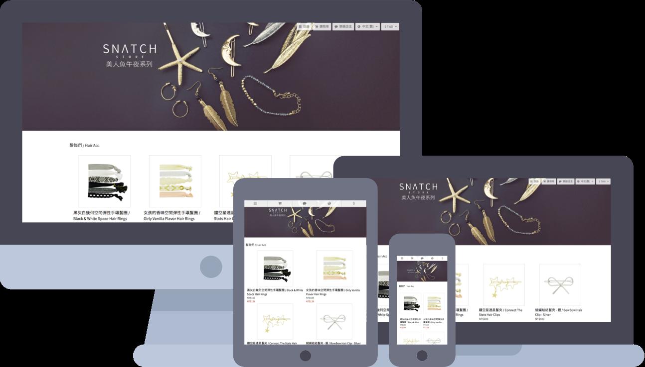 桌機、筆電、iPad、iPhone等不同裝置的網頁樣式