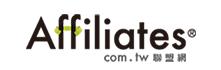 合作夥伴 聯盟網 Affliates