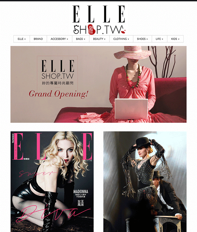 merchant showcase ELLE