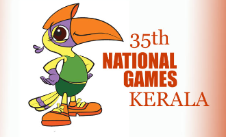 Countdown to National Games 2015
