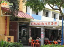 Stirling Road photo thumbnail #7