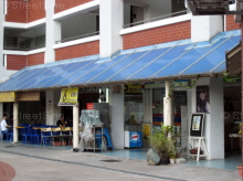 Lengkok Bahru photo thumbnail #20