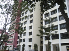 Blk 219C Bedok Central (Bedok), HDB 4 Rooms #193632
