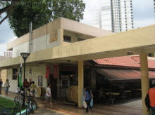 Ang Mo Kio Avenue 1 photo thumbnail #12
