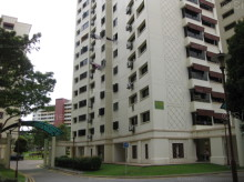 Ang Mo Kio Avenue 4 photo thumbnail #9