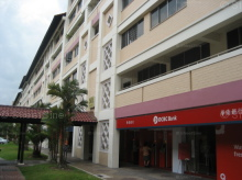 Bishan Street 11 photo thumbnail #16
