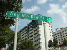 Ang Mo Kio Street 21 thumbnail photo