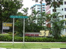 Ang Mo Kio Street 31 photo thumbnail #7
