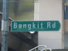Bangkit Road photo thumbnail #3